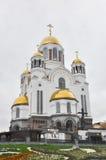 Église sur le sang en automne, Iekaterinbourg, Russie Photographie stock libre de droits