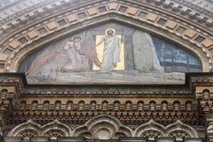 Église sur le sang renversé dans le peterburg de St photographie stock libre de droits