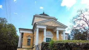 Église Trinity dans le village Pryamuhino Photos libres de droits