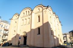 Églises et monastères photographie stock