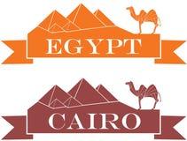 Égypte Images libres de droits