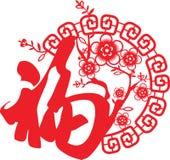 Élément de conception de fleur de bénédiction et de plomb illustration libre de droits