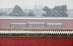 Éléments chinois Photos libres de droits