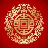 Éléments chinois de vintage sur le fond rouge classique Image libre de droits