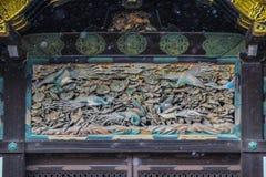 Éléments décoratifs de façade de palais de Ninomaru images libres de droits