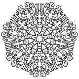 Éléments décoratifs de Mandala Ethnic illustration stock