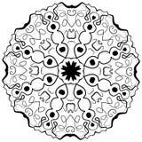 Éléments décoratifs de Mandala Ethnic Image stock
