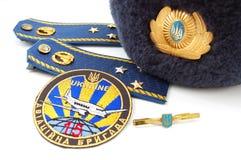 Éléments d'uniforme d'officier militaire ukrainien Image libre de droits