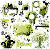 Éléments de conception Image libre de droits