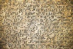 Éléments de fond cunéiforme égyptien antique Photo libre de droits