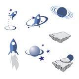 Éléments de l'espace illustration de vecteur
