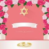 Éléments de mariage juif pour la conception d'invitation illustration de vecteur