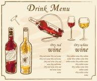 Éléments de menu de boissons Image stock