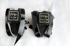 Éléments de prière juifs images stock