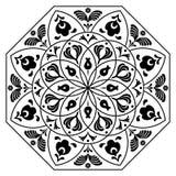Éléments hongrois d'octogone Photo stock