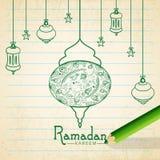 Éléments islamiques pour la célébration sainte de Ramadan Kareem de mois Photo libre de droits