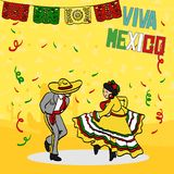 Éléments mexicains Photographie stock libre de droits