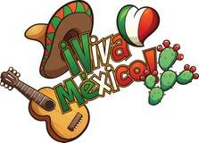 Éléments mexicains illustration libre de droits