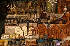 Éléments religieux juifs Image libre de droits