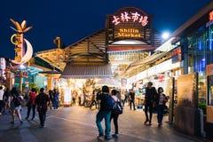 Él mercado de la noche de Shilin en Taipei, Taiwán Imagen de archivo