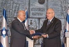 Élection 2015 parlementaire israélienne Image stock