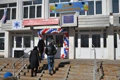 Élection présidentielle russe Images stock