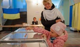 Élections locales en Ukraine Images stock
