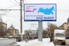 Élections présidentielles russes de bannière Photos stock