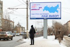 Élections présidentielles russes de bannière Image stock