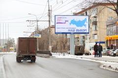 Élections présidentielles russes de bannière Photographie stock