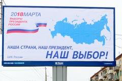 Élections présidentielles russes de bannière Images libres de droits