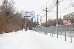 Élections présidentielles russes de bannière Photos libres de droits