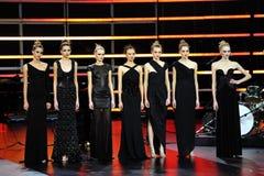 Élite 2011 China imagenes de archivo