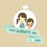 Émotion de fête des mères et d'amour Images libres de droits