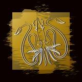 Énorme kraken sur un fond jaune Animal mythique illustration libre de droits