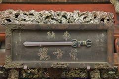 Épée. Photos stock