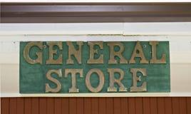 Épicerie générale Photos stock