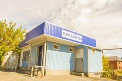 Épicerie russe typique photographie stock