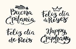 Épiphanie heureuse marquant avec des lettres l'ensemble de citation illustration stock