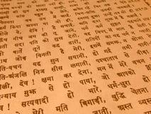 Épisode de Ramayana Images libres de droits