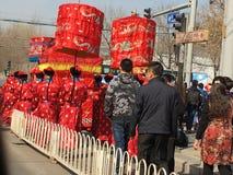 Épousant dans Pékin, la Chine le 20 mars 2016 Photos libres de droits