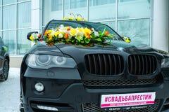 Épousant la dispute une exposition en Kirov Russie images stock
