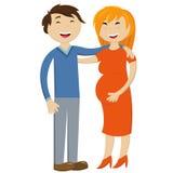 Épouse enceinte et mari heureux illustration de vecteur