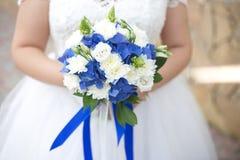 Épouser en Sibérie Images stock