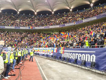 Équipe nationale de galerie roumaine Image libre de droits