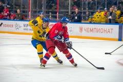 Équipe Pavel Patera en avant de République Tchèque (10) Photos stock