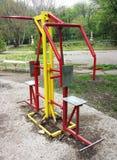 Équipement d'exercice en parc public Photo libre de droits