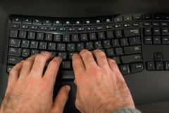 Équipez la dactylographie sur un clavier avec des lettres dans hébreu et anglais Photos libres de droits