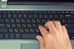 Équipez la dactylographie sur un clavier avec des lettres dans hébreu et anglais Photo libre de droits