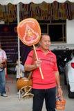 Ésta es ceremonia de la ordenación y cultura tailandesa Foto de archivo libre de regalías
